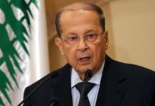 Michel Aoun, Lebanon's President