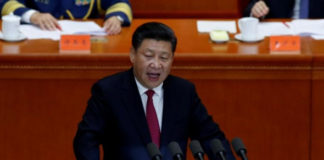 File: Chinese President Xi Jinping makes a speech at the celebration of the 95th anniversary of the founding of the Communist Party of China at the Great Hall of the People in Beijing, China, July 1, 2016.