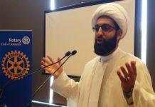 Imam Shaikh Mohammad Tawhidi